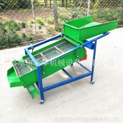 河北移动式水稻除杂清理筛选机大豆双层震动筛选机筛选设备价格