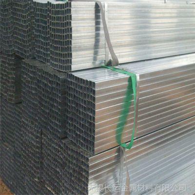 无锡热镀锌方管 焊接矩形钢管 镀锌方矩管 Q235镀锌方管 质量保证
