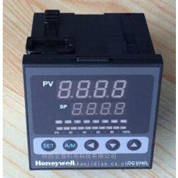 霍尼韦尔全系列温控器DC1020CR-701000-E,DC1040CR西北区域一级总代理