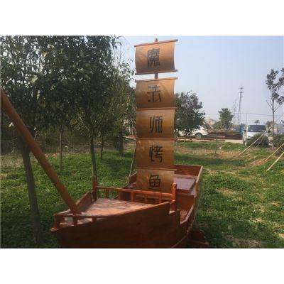 无锡景观船 海盗船 帆船 定做餐厅酒吧装饰船 可提供上门安装