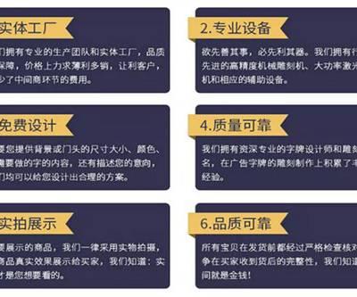 丽江背胶墙布喷绘招牌 服务为先 昆明神应广告服务
