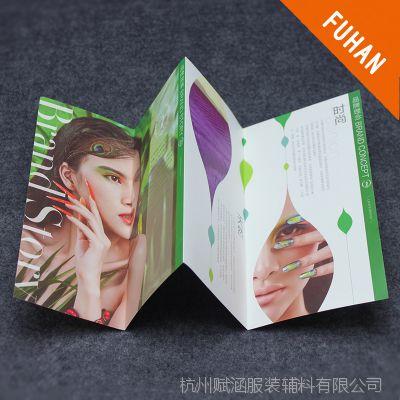 杭州优质厂家 厂家提供宣传单页印刷 宣传页折页设计订做
