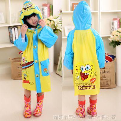 儿童雨披雨衣小孩加厚加大防水 男童女孩3-4-6-8-10-12岁宝宝男孩