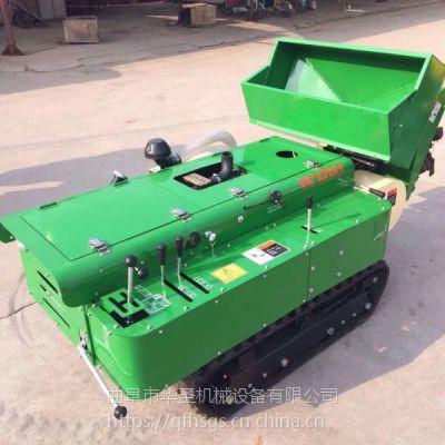 全新操作果园开沟施肥机小型履带式旋耕开沟机