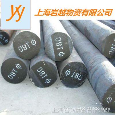 20cr冷拉圆钢 20cr合金圆钢 精密20cr圆钢 切割零卖 φ9.0-φ45MM