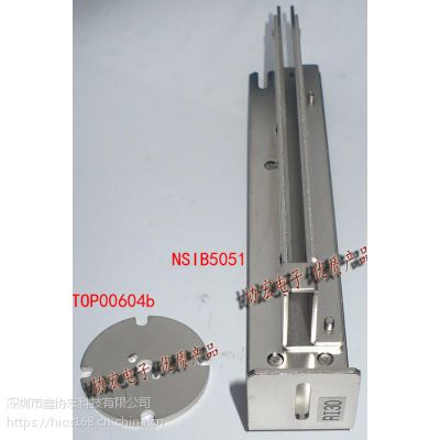 NSRI HSV-RB螺丝机配件NSIBR5051#01-#08轨道TPO00604E#01#8转盘