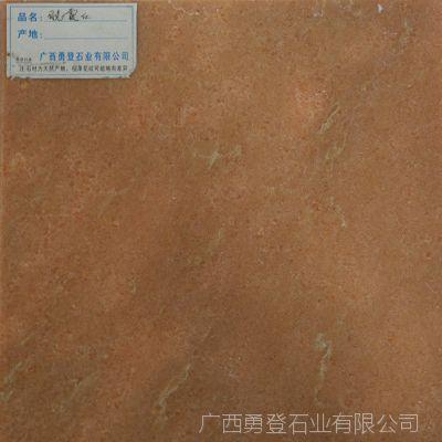 厂家现货供应 建材用晚霞红大理石 优质家用建筑石材定制批发出售