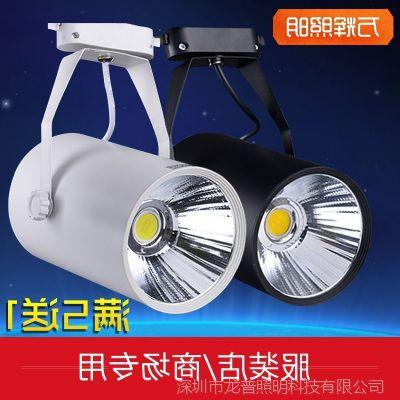 轨道灯led射灯明装吸顶COB导轨展厅客厅3W7W12W20W30W服装店灯具