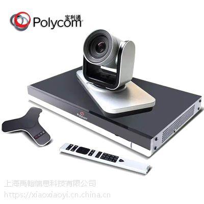 多方视频会议解决方案宝利通Group550支持高达5方会议