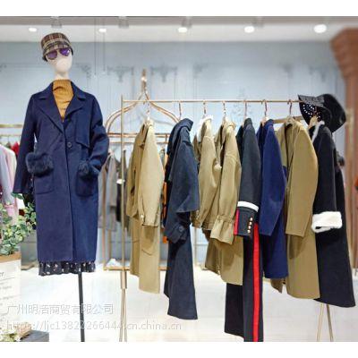 原创设计师品牌双面呢大衣季思羽女装折扣货源批发拿货