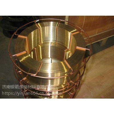 潍坊ENiCrFe-3镍基焊条