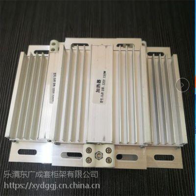 铝合金加热器—电力设备箱中置柜柜体内除湿防潮
