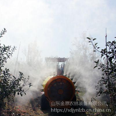 【风送式果园喷雾机】送风式果树打药机 果园植保机械 金原装备