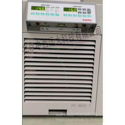 中西 优莱博冷水机/恒温循环器 型号:FC1600T库号:M398245