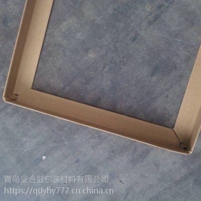 纸箱防护纸角柱 优质环保出口品质纸护角 青岛纸护角厂家直卖