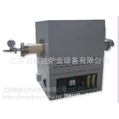 顶开式管式炉 真空管式炉 气氛管式炉规格 石灰石真空气氛管式炉 石墨真空气氛管式炉 实