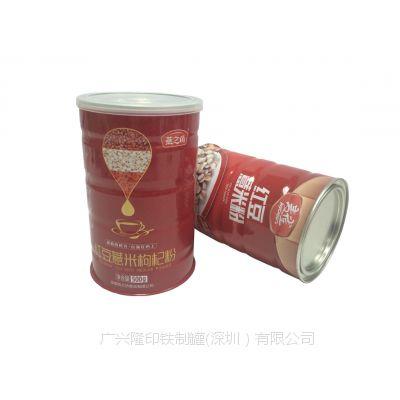 厂家供应500克五谷杂粮铁罐包装红豆薏米马口铁焊接罐早餐代餐粉铁盒欢迎定制