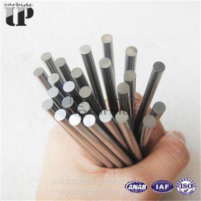 制作PCB雕刻刀硬质合金圆棒 YL10.2/Φ4.3*110MM 精磨钨钢圆棒
