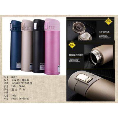 不锈钢保温杯-保温杯品牌(在线咨询)-保温杯