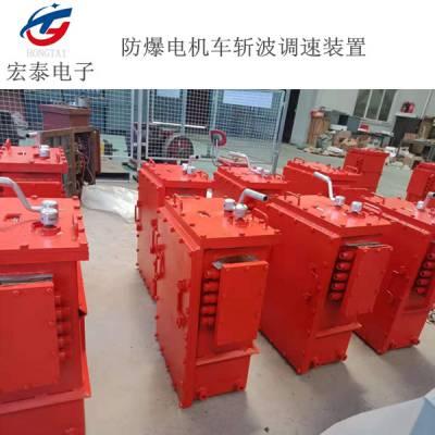 矿用电机车调速装置配件