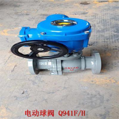 上海供应 Q941F-40P 高压电动球阀 DN40 电动开关型不锈钢法兰球阀 型号