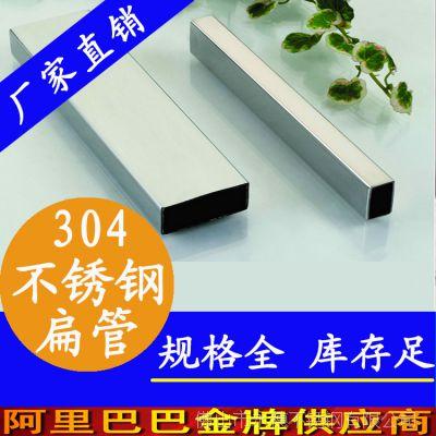 拉丝不锈钢扁管,316L不锈钢扁管,20*50不锈钢矩形管