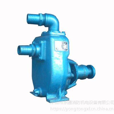4TC-25抽水泵 循环液压泵