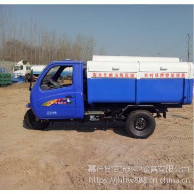 河南小型三轮垃圾车价格3-4立方挂桶式垃圾车多少钱