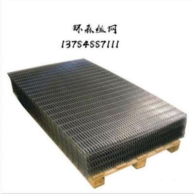 钢筋网价格 钢筋网厂家 舒乐板价格 电焊网片环森出品