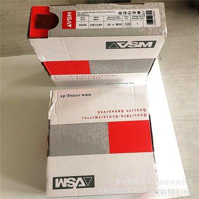 代理德国VSM纱布卷 砂纸卷KK 114 F 系列Premium纱布卷