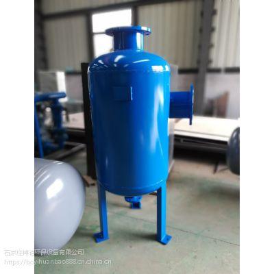 供应太原旋流除污器除污器生产厂家BeXS-600