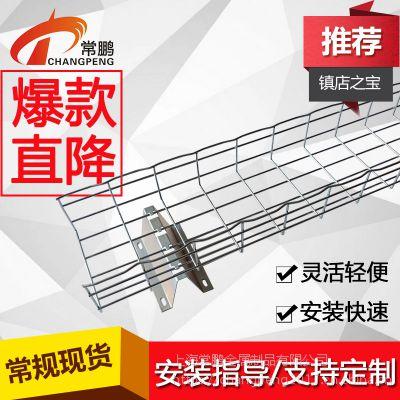 上海厂家现货供应桥架机房走线架