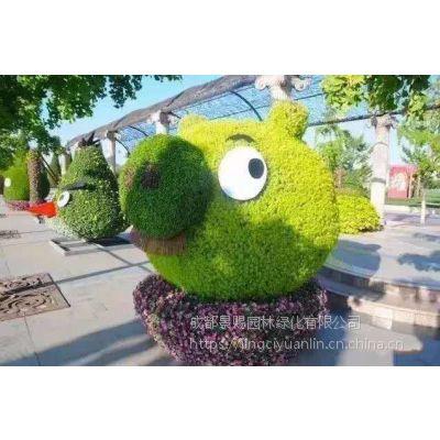 四川大熊猫动物仿真植物雕塑造型