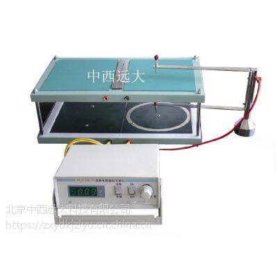 中西静电场描绘实验仪(导电模板) 型号:SH50-HLD-DZ-IV库号:M24509