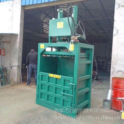 废旧薄膜压包机 铁桶挤压打块机型号 启航壁纸余料压缩机