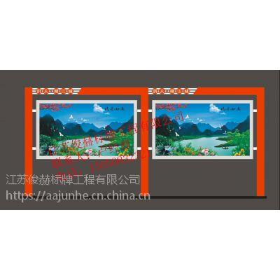 江苏俊赫标牌工程有限公司