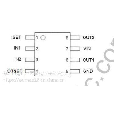 供应嘉泰姆CXMD3225驱动IC控制直流马达两通道MOSFET功率驱动电流可调芯片正转反转刹车功能