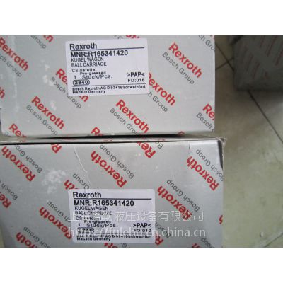 供应力士乐R911308417、HCS03.1E-W0070-A-05-NNBV控制器