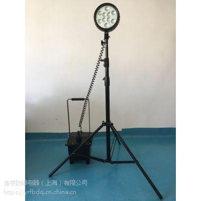上海渝荣防爆专业BFG6600LED防爆泛光工作灯厂家