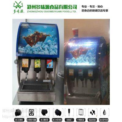 莆田可乐糖浆厂家网咖饮料机可乐机冷饮机价格