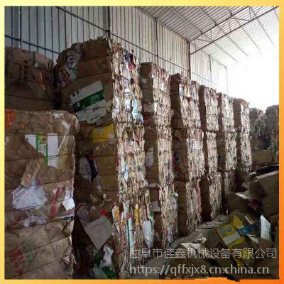 佳鑫废料废纸液压打包机 易拉罐塑料薄膜压扁机 方包套袋青储压块机
