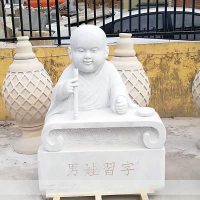 石雕小和尚小沙弥汉白玉庭院风水景观人物写字小孩男娃习字雕塑摆件曲阳万洋雕刻厂家定做
