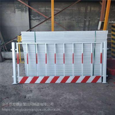 洞口隔离护栏 场地防护栏杆 工地隔离栏价格