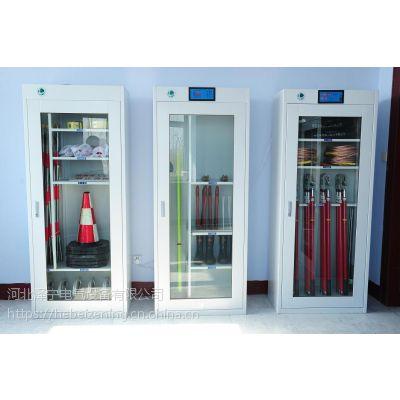 电力工具存放柜生产厂家,普通,智能,全智能可定做。