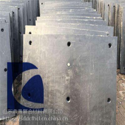 德州供应超高分子量聚乙烯衬板 煤仓专用自润滑不粘料UPE衬板