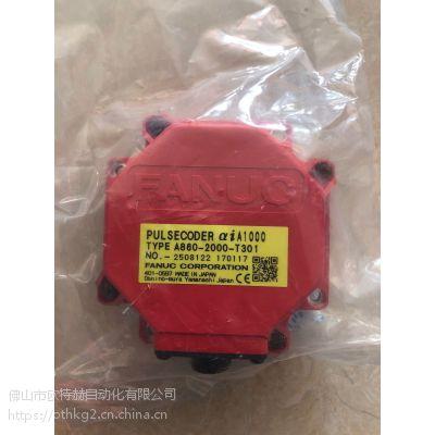 全新A860-2000-T301发那科FANUC编码器A860-2000-T321