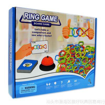 益智儿童玩具 环环相扣5057动手动脑游戏外贸玩具 亚马逊速卖通