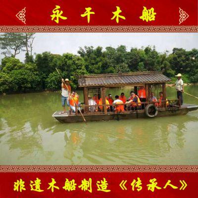 江苏泰州传统画舫船生产厂家山庄休闲客船