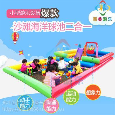 黑龙江鹤岗户外摆摊经营儿童充气沙滩池,寒冷冬天增添些许暖意