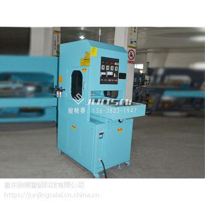 15KW高周波塑胶熔接机 骏精赛自动单工位智能成型设备 一次性热合 精密不漏气